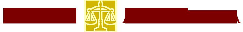 Anicio Advocacia